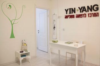 יין-יאנג חדר המתנה
